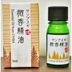 【無料進呈中】自然豊かで落ち着く香りのサンブスギ微香精油  製品画像