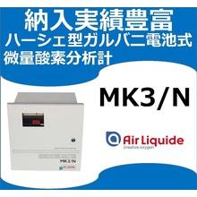 【簡単操作で酸素測定!】微量酸素分析計『MK3/N』 製品画像