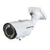 防犯・監視カメラ『赤外線(IR)カメラ』 製品画像