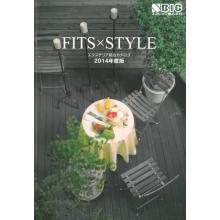 Fits×Style エクステリア 総合カタログプレゼント 製品画像