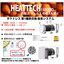 ダクトレス熱交換換気システム『HEATTECH FAN100』 製品画像
