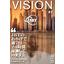 技術ソリューションマガジン『VISION #2』 製品画像