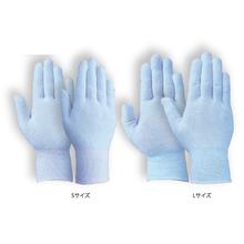 インナー手袋『A0021/3P』 製品画像