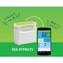 【Bluetooth接続】エアクオリティモニター 製品画像
