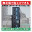 鉄筋コンクリート乾式外断熱工法『ガンバリ工法』 製品画像