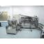 環境機器『減圧蒸留型抽出装置』 製品画像