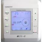 【省エネ制御のリモート配線方法】 フィルムヒーター床暖房  製品画像