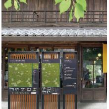 コトブキの『観光サイン』 ※納入事例付きカタログ進呈 製品画像