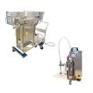 洗浄が簡単で具材を潰さずに充填ができる『高精度サーボ充填機』 製品画像
