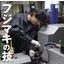 確かな技術力、5ミクロンの寸法精度 切削・研削加工サービス 製品画像