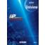 IPカメラシステム総合カタログ Vol.4 製品画像