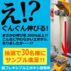 超フレキシブルエポキシ接着剤のサンプル無料プレゼント 製品画像