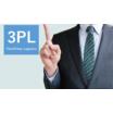 3PL物流管理代行サービス 製品画像