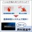 『画像検査システム』※開発事例掲載の資料進呈 製品画像