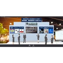 横浜測器 測量機器導入支援EXPO 製品画像