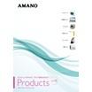 アマノ総合カタログ 製品画像
