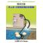 総合カタログ 浮上油・浮遊物自動回収装置 製品画像