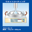 フッ素樹脂コーティング材『サイトップ』【高透明性、高UV耐性】 製品画像