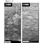 EBSD法によるCu結晶解析 製品画像