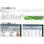 工程管理システム『LOGI FACE PROCESS』 製品画像