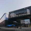 【業界最大級】高さ3mを越える超大型門扉 製品画像