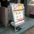 【LEDパネル導入事例】長崎ちゃんぽんリンガーハット様 製品画像