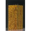 アクアウォール封入技術 50年前の輝きを現在に伝える安定した物性 製品画像