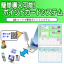 ポイントカードシステム -バーコード・QRコード対応で簡単導入- 製品画像