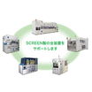 装置リフレッシュ・サービス 製品画像