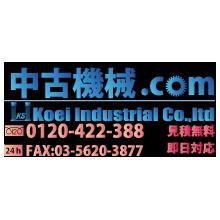 中古機械の買取や販売は中古機械.com中古機械の販売買取サイト 製品画像