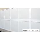 朝日目かくし遮音フェンス『ALM型(アルミ)』 製品画像