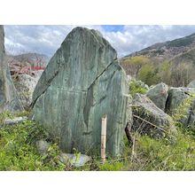 庭石・石材『青石(あおいし)』 製品画像