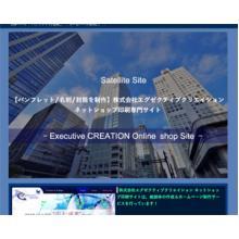 パンフレット・名刺・封筒データ制作/プリントサービス 製品画像