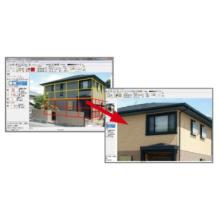 カラーシュミレーション、未来写真制作ソフト『リアリム』 製品画像
