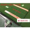 【感圧センサカスタム例】ゴルフマット 製品画像