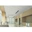 天井から空間の印象を劇的に変える「idea-tone」新登場! 製品画像