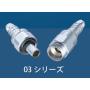LEMO■水中コネクタ【耐水圧コネクタ】(03/V/Wシリーズ) 製品画像