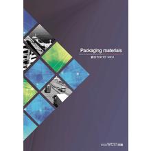 Packaging materials 総合カタログ vol.4 製品画像