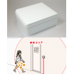 RFIDトリガーコイル『BT-M1』【タグ反応エリア約3m】 製品画像