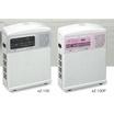 空気清浄機除菌脱臭機『オゾンエアクリアeZ-100』 製品画像