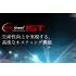 ブランク加工用ソフトウェア『MACsheet-IST』 製品画像
