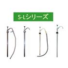 ハンドピストンドラムポンプ S-Lシリーズ(ピストン式・手動式) 製品画像