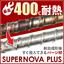 成形機用洗浄剤・パージ材『SUPERNOVA PLUS』 製品画像