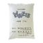 抗菌砂 砂あそぼ AB-2515 製品画像
