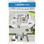 【RFID導入事例】入退室管理システム 製品画像