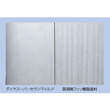 ターペン可溶形変性無機塗料『スーパーセランマイルド』 製品画像