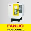 マシニングセンタ 『FANUC ROBODRILL』シリーズ 製品画像