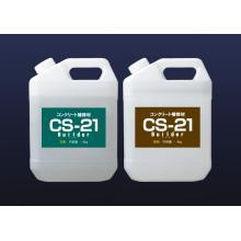 既設コンクリート表面保護材『CS-21ビルダー』 製品画像