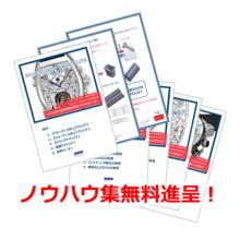 ★設計者必見!【SOLIDWORKSのテクニカルマニュアル】 製品画像