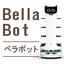 案内・配膳・配送サービスロボット<BellaBot-ベラボット> 製品画像